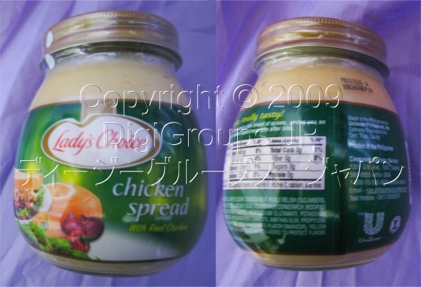 Lady's Choice CHICKEN Spread SMALL 220g