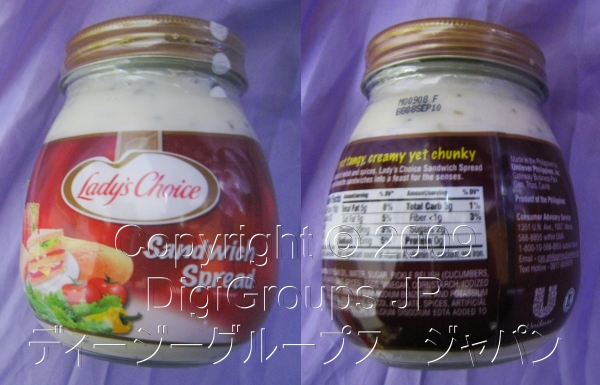 Lady's Choice SANDWICH Spread SMALL 220g