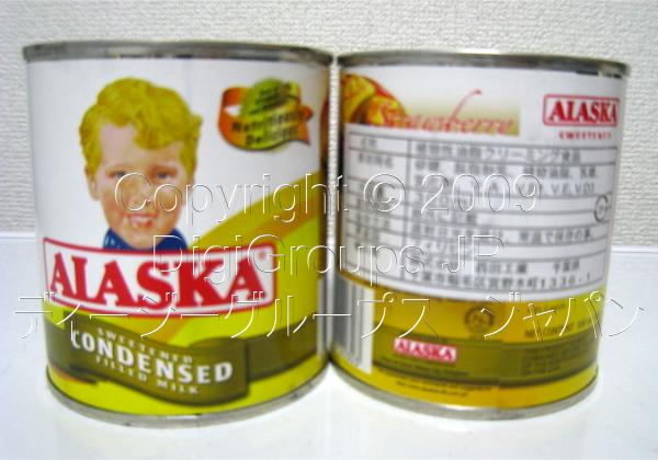 Alaska Sweetened Condensed Filled Milk 300 mL