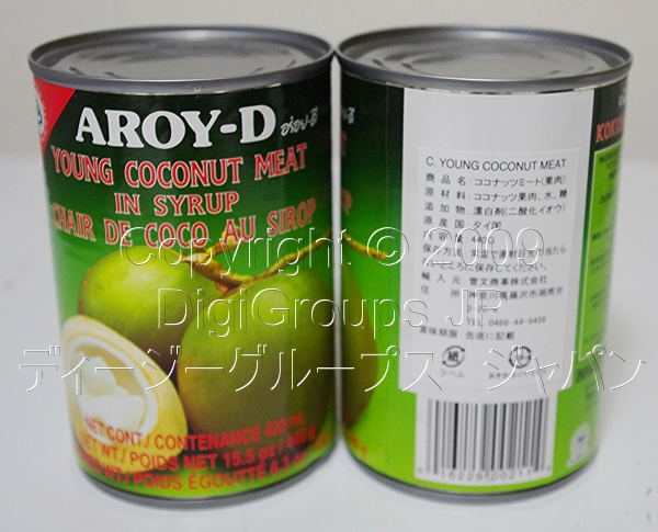 Aroy-D Young COCONUT (BUKO) MEAT in Syrup 440g