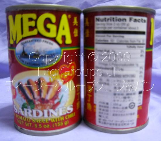 Mega Sardines in Tomato Sauce with Chili RED 155g
