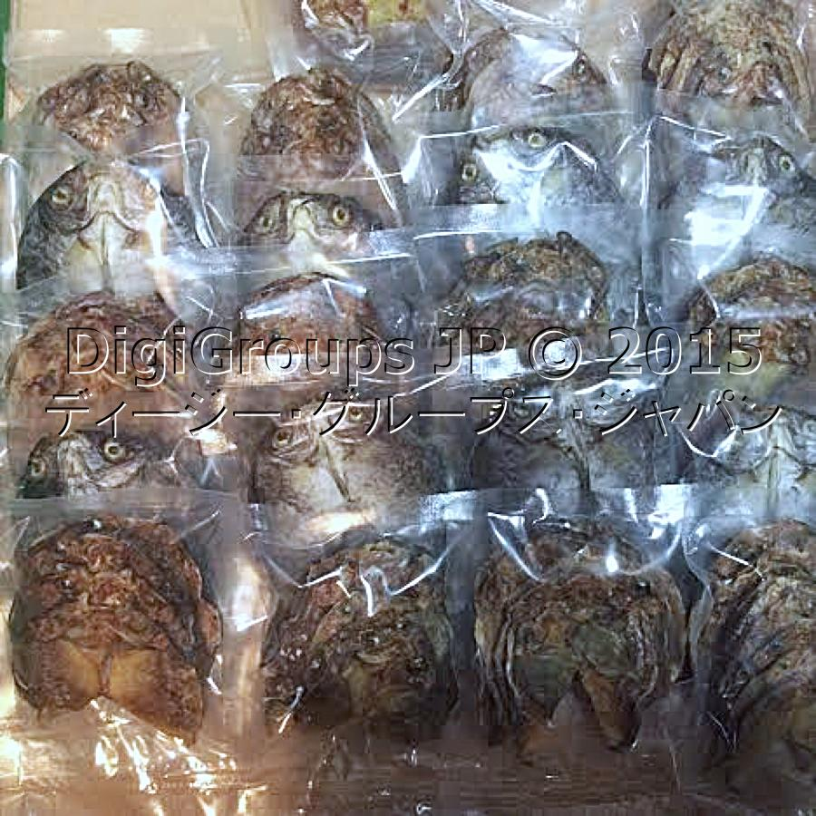 Daing na DANGGIT (Dried DANGGIT) about 50g