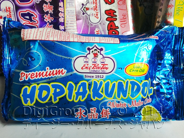 Eng Bee Tin Hopia KUNDOL 150g 4 pcs one pack