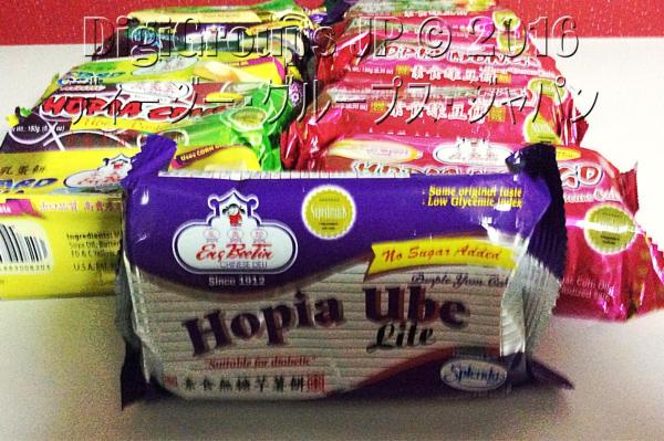 Eng Bee Tin Hopia UBE LITE 150g 4 pcs one pack