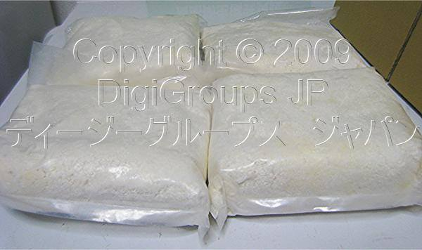 Grated Cassava Frozen about 1 kg (2) TWO-pack set