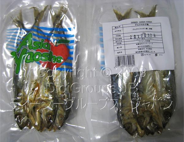 Daing na BISUGO (Dried BISUGO) about 100g
