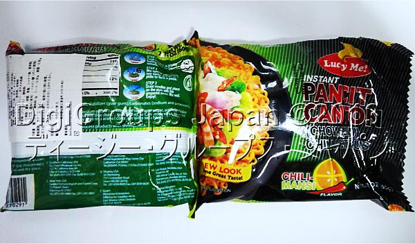 Lucky Me Pancit Canton CHILIMANSI 65g