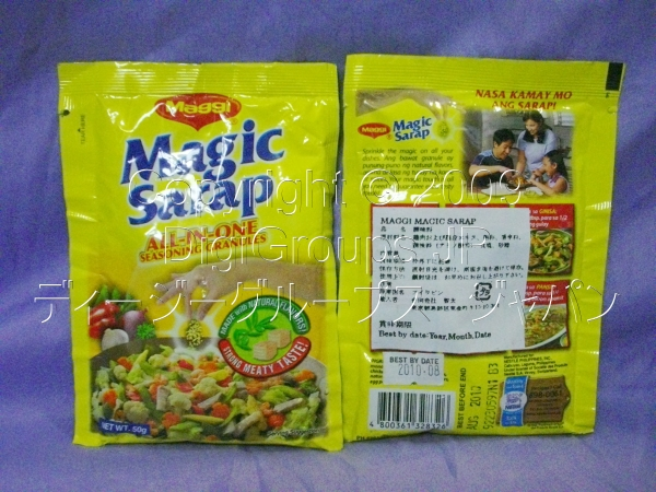 Maggi Magic Sarap All-in-One Seasoning Granules 50g