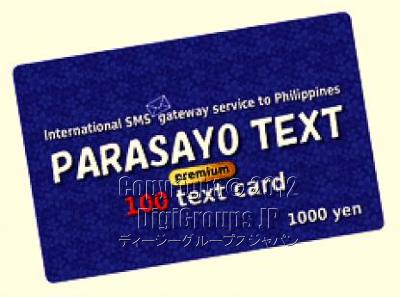 Parasayo Text 100 One Prepaid Card