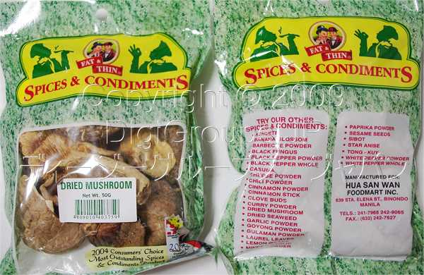 Spices & Condiments DRIED MUSHROOM 50g