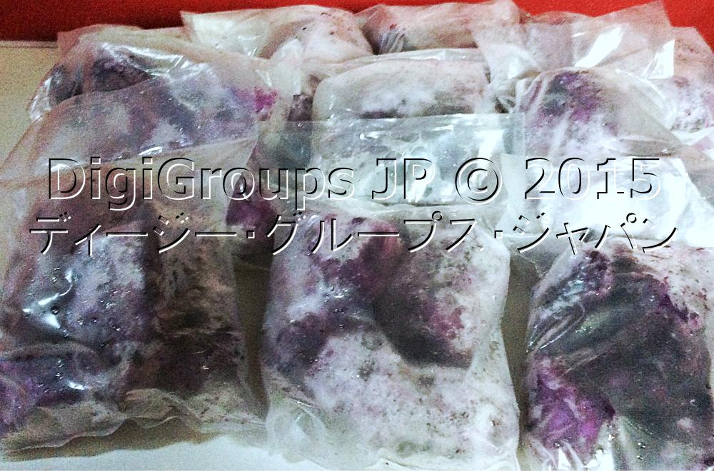 Whole UBE Frozen (Phils) about 1 kg (5) FIVE-pack set